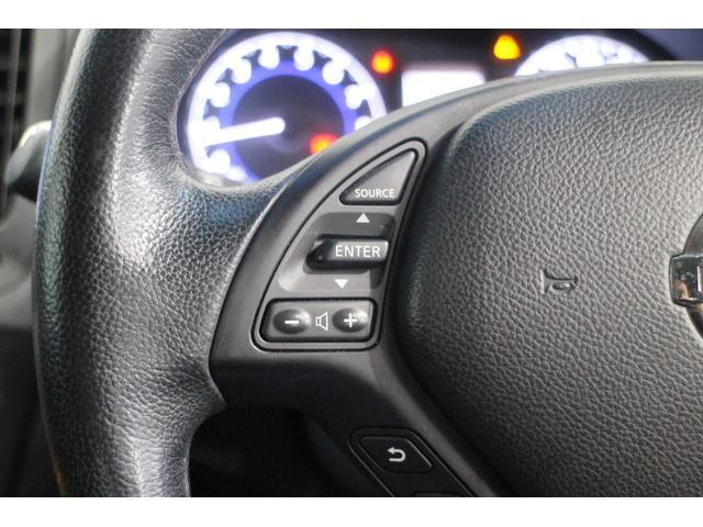 250GT タイプV OP5年保証対象車 純正HDDナビ(17枚目)