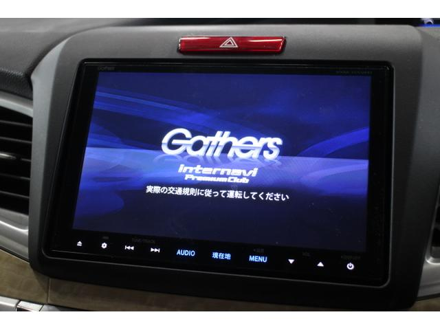 ギャザーズインターナビ(VXM-155VFEi)CD/DVD/SD/MSV/USB/Bluetooth/フルセグTV機能付き♪