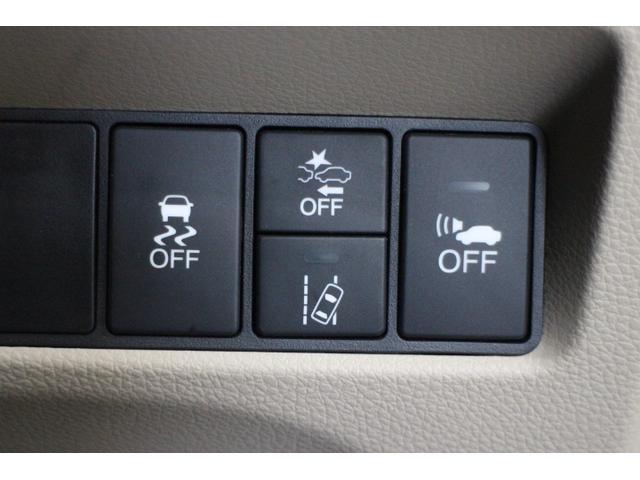 先進の安全運転支援システム「Honda SENSING(ホンダ センシング)」