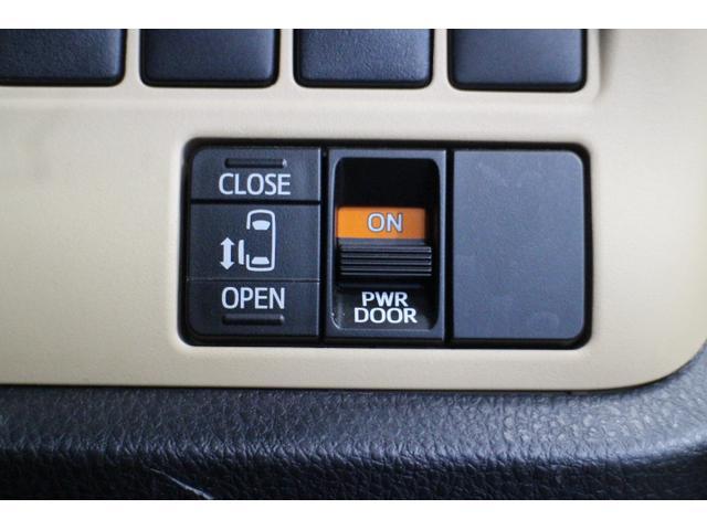 ハイブリッドG OP10年保証対象車 パワースライドドア(18枚目)
