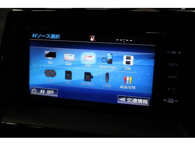 イクリプスSDナビ(AVN-Z03iw)CD/DVD/SD/Bluetooth/フルセグTV機能付き♪
