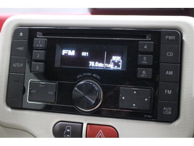 F OP10年保証対象車 大開口電動スライドドア(16枚目)