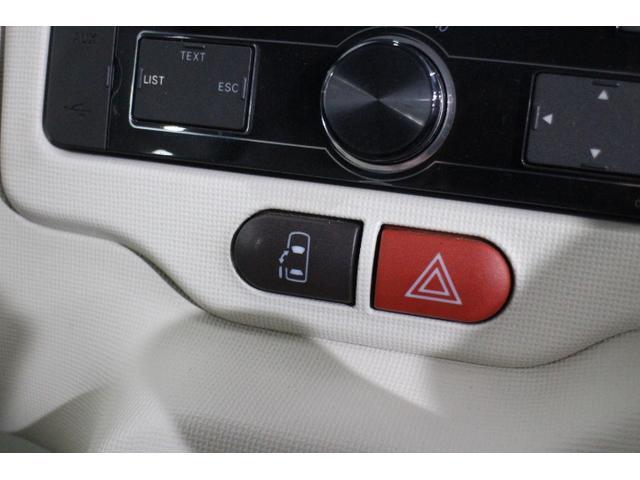 F OP10年保証対象車 大開口電動スライドドア(18枚目)