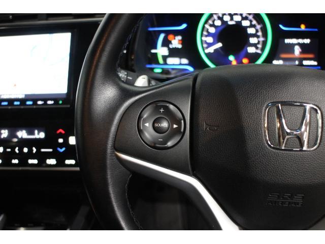 ハイブリッドZスタイルエディション OP10年保証対象車(17枚目)