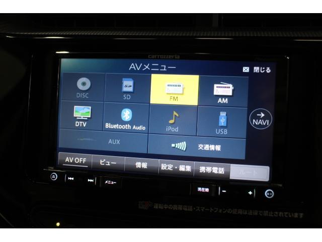 カロッツェリアメモリーナビ(AVIC-RZ501)CD/DVD/SD/Bluetooth/ワンセグTV機能付き♪