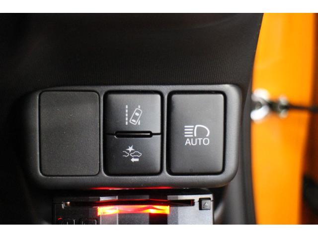 安全運転をサポート!トヨタセーフティセンス!