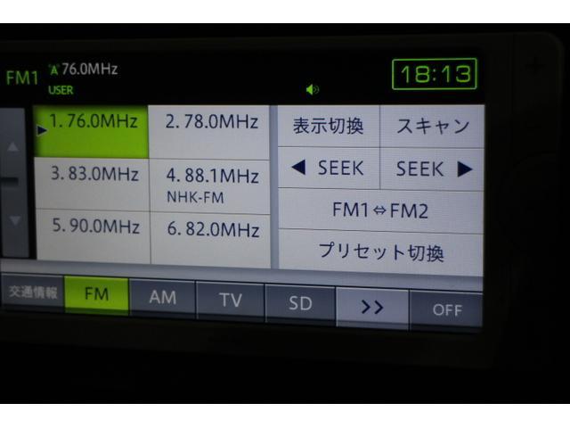 ZS 煌Z OP5年保証対象車両 両側パワースライドドア(16枚目)