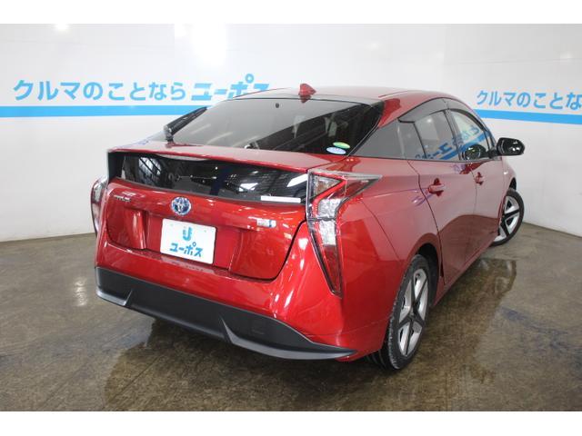Sツーリングセレクション OP10年保証対象車 純正ナビ(5枚目)