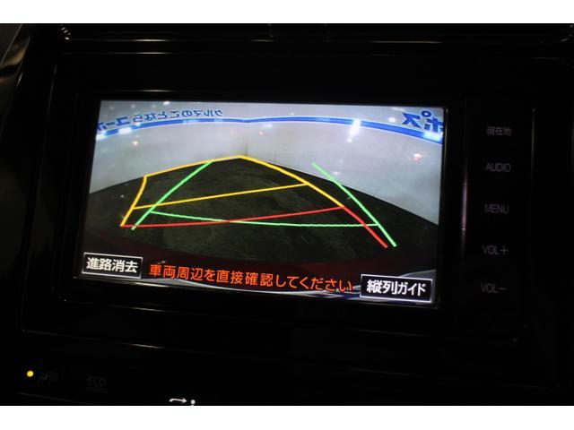 Sツーリングセレクション OP10年保証対象車 純正ナビ(16枚目)