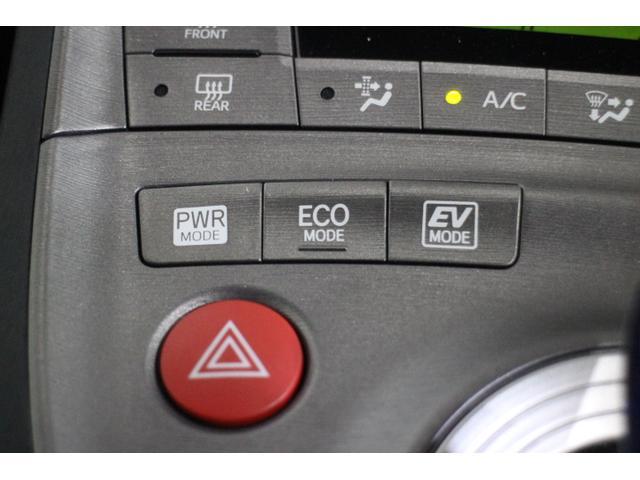 S 走行9千km OP10年保証対象 純正AW スマートキー(16枚目)