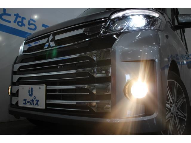 三菱自動車のフロントデザインコンセプト「ダイナミックシールド」を採用