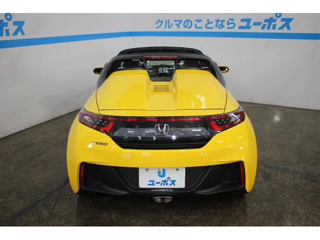 「ホンダ」「S660」「オープンカー」「沖縄県」の中古車5