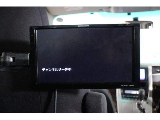 2.4Z 後期型 OP5年保証対象車 パワスラ Rカメラ(17枚目)