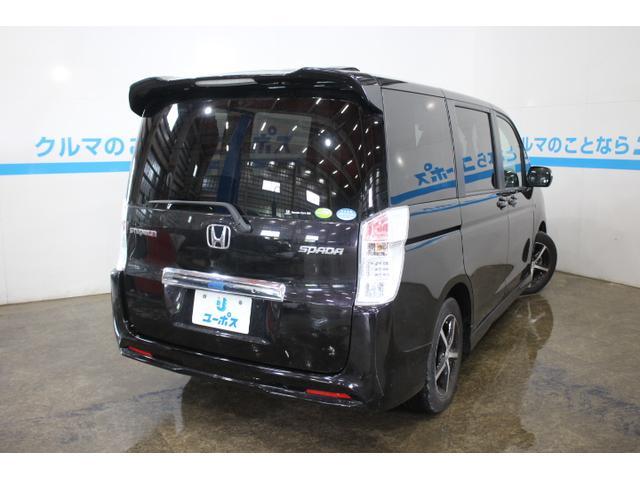 Z OP5年保証対象車 両側パワースライドドア インターナビ(5枚目)