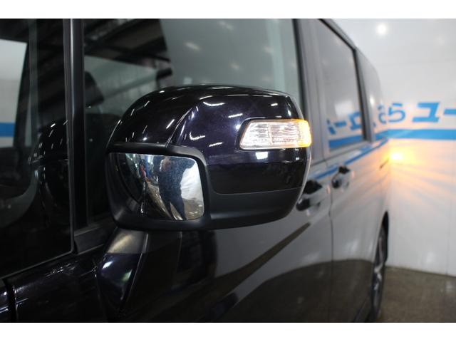 Z OP5年保証対象車 両側パワースライドドア インターナビ(7枚目)