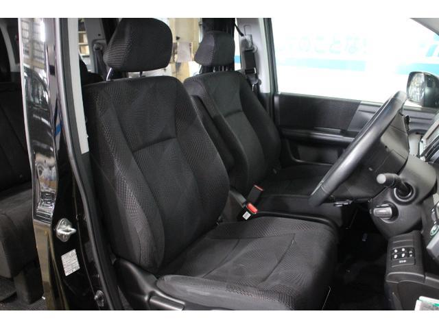 Z OP5年保証対象車 両側パワースライドドア インターナビ(11枚目)