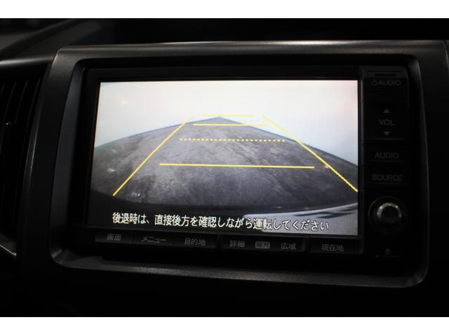 Z OP5年保証対象車 両側パワースライドドア インターナビ(16枚目)