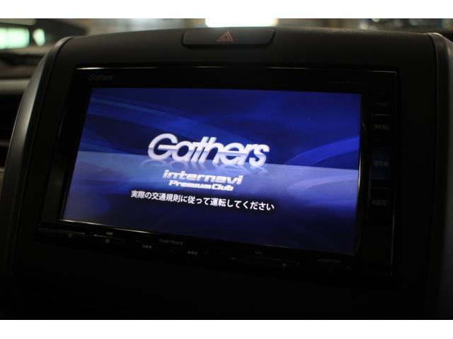ギャザズインターナビ(VXM-175VFi)CD/DVD/SD/Bluetooth/フルセグTV機能付き♪