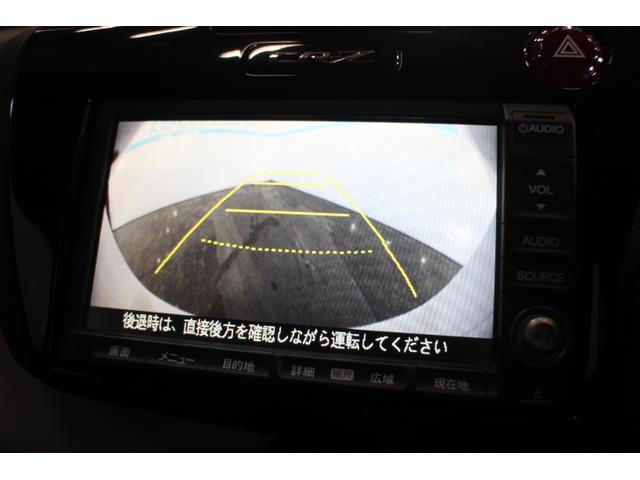 α OP5年保証対象車 KansaiSERVICE装備(16枚目)