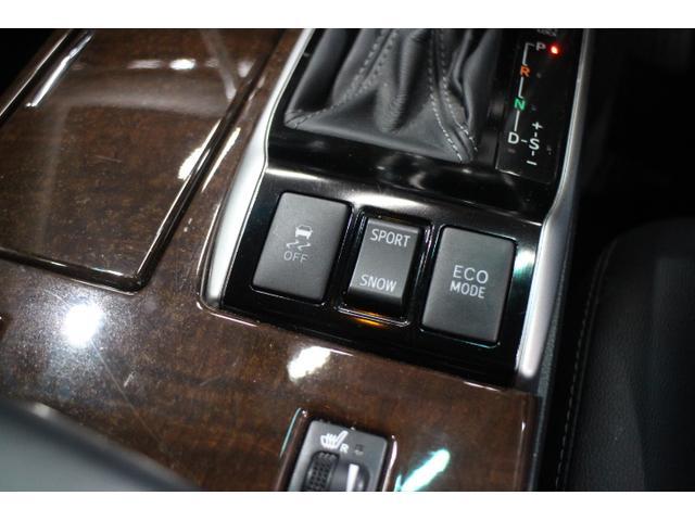 プレミアム 後期型 OP10年保証対象車 純正ナビ Rカメラ(15枚目)