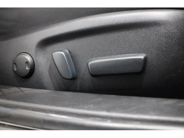 プレミアム 後期型 OP10年保証対象車 純正ナビ Rカメラ(17枚目)