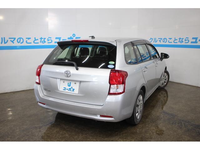 カローラの原点に戻り、「大人4人が、安心・安全、快適に長距離を移動できるミニマムサイズのクルマ」をテーマに全てを見直し、日本の市場環境にベストフィットするコンパクト車として開発した。