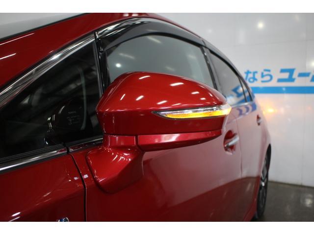 S 後期型 OP10年保証対象車 純正ナビ バックモニター(7枚目)