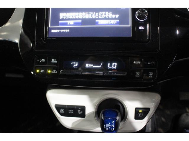 S OP10年保証対象車 純正ナビ バックモニター(17枚目)