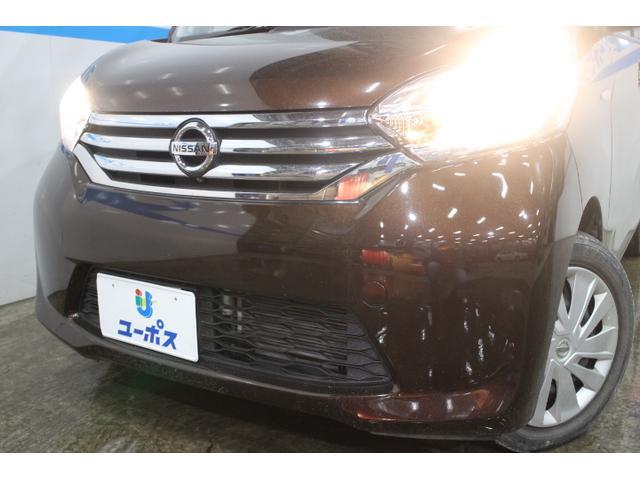X OP10年保証対象車 アラウンドビューモニター パワスラ(6枚目)