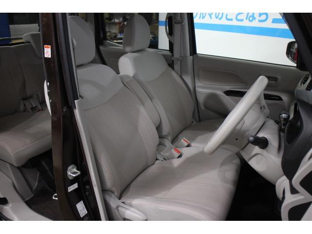 X OP10年保証対象車 アラウンドビューモニター パワスラ(10枚目)