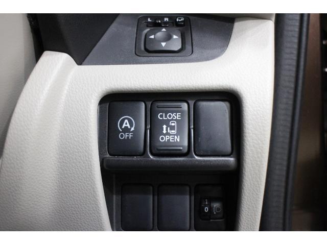 X OP10年保証対象車 アラウンドビューモニター パワスラ(18枚目)