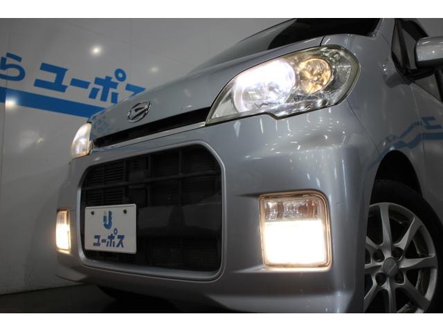「ダイハツ」「タント」「コンパクトカー」「沖縄県」の中古車6