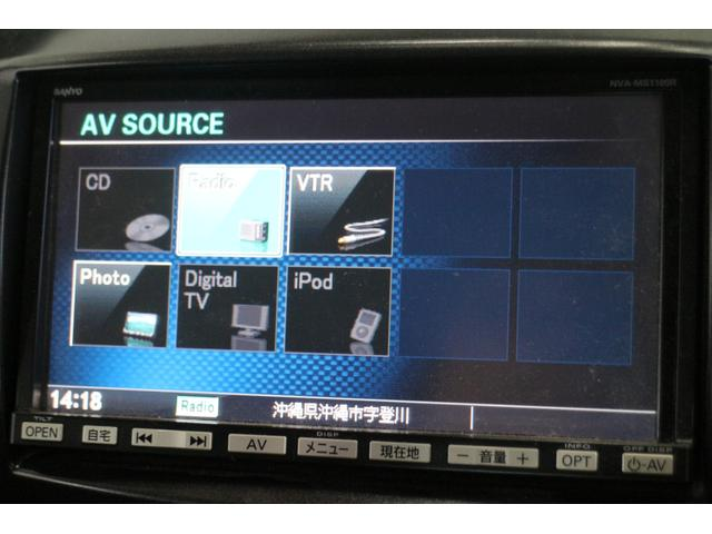 13Cスマートエディション OP5年保証対象車 ETC車載器(15枚目)