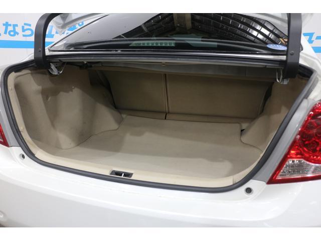 A18 Gプラスパッケージ OP10年保証対象車 ETC(13枚目)