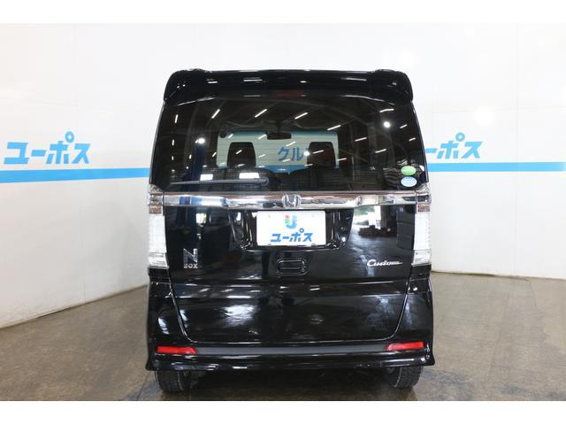 G・Lパッケージ OP5年保証対象車 パワースライドドア(4枚目)