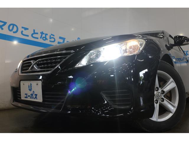250G リラックスセレクション OP5年保証対象車 HID(6枚目)