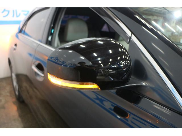 250G リラックスセレクション OP5年保証対象車 HID(7枚目)