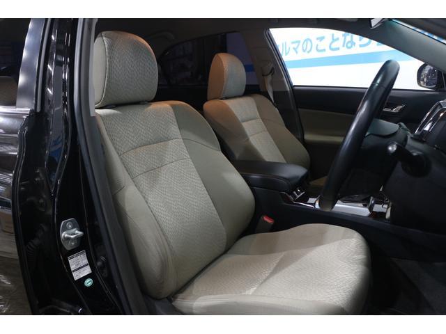 250G リラックスセレクション OP5年保証対象車 HID(11枚目)
