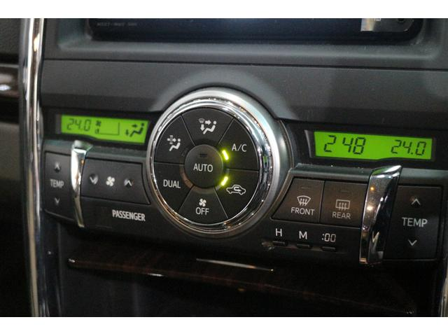 250G リラックスセレクション OP5年保証対象車 HID(16枚目)