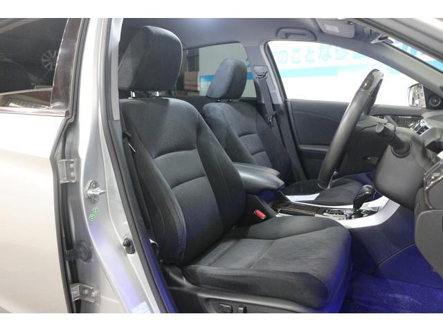 EX OP5年保証対象車 HDDナビ クルーズコントロール(11枚目)