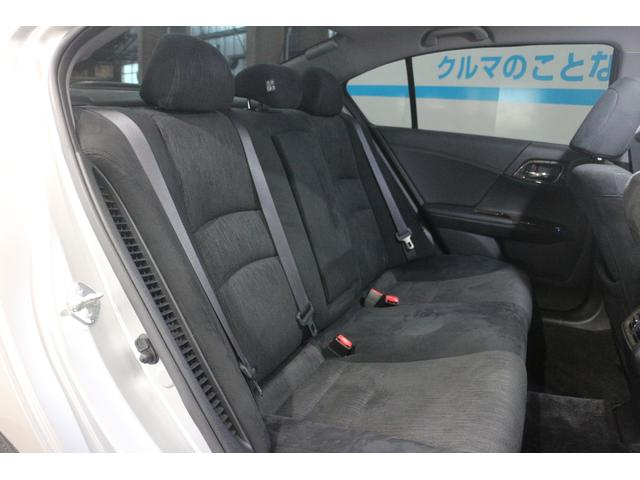 EX OP5年保証対象車 HDDナビ クルーズコントロール(12枚目)