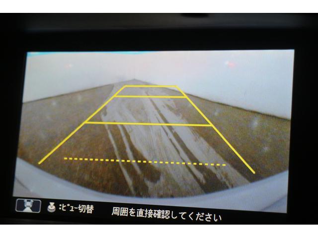 EX OP5年保証対象車 HDDナビ クルーズコントロール(16枚目)