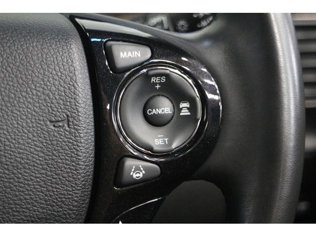 EX OP5年保証対象車 HDDナビ クルーズコントロール(17枚目)