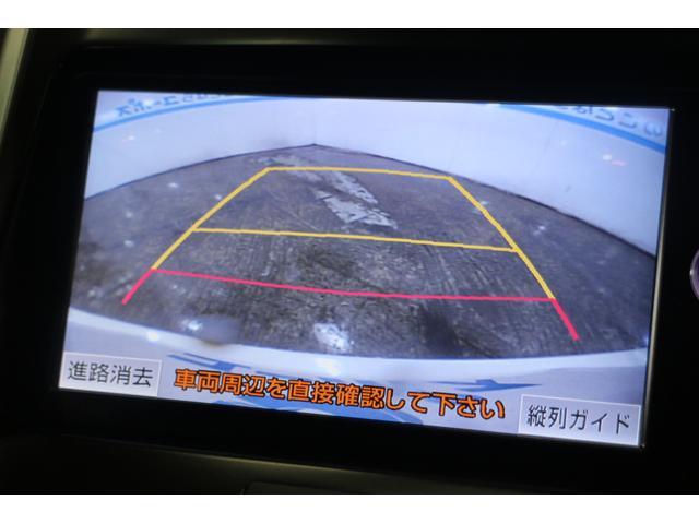 S Cパッケージ OP10年保証対象車 純正ナビ クルコン(15枚目)