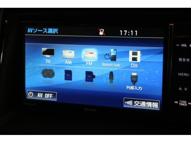CD/ワンセグTV機能付きイクリプスナビ