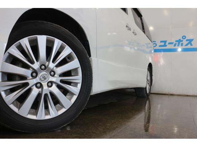 2.4Z OP5年保証対象車 両側パワスラ 9インチナビ(8枚目)