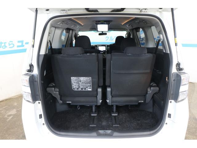 2.4Z OP5年保証対象車 両側パワスラ 9インチナビ(13枚目)