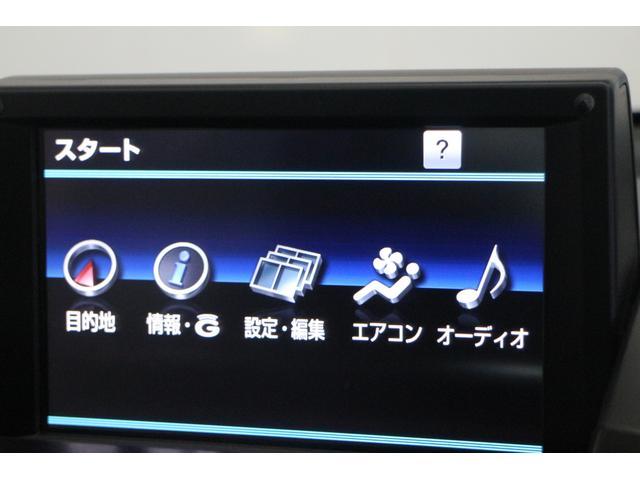 S 純正ナビ クルーズコントロール 16インチアルミホイール(15枚目)