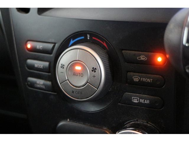グランツ OP5年保証対象車 両側パワースライドドア ETC(18枚目)