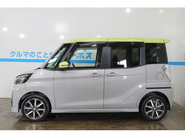 「日産」「デイズルークス」「コンパクトカー」「沖縄県」の中古車3